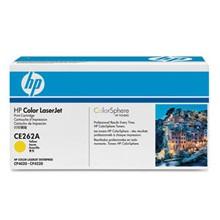 HP CE262A Yellow Toner Cartridge