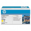 HP 646A Yellow LaserJet Toner Cartridge